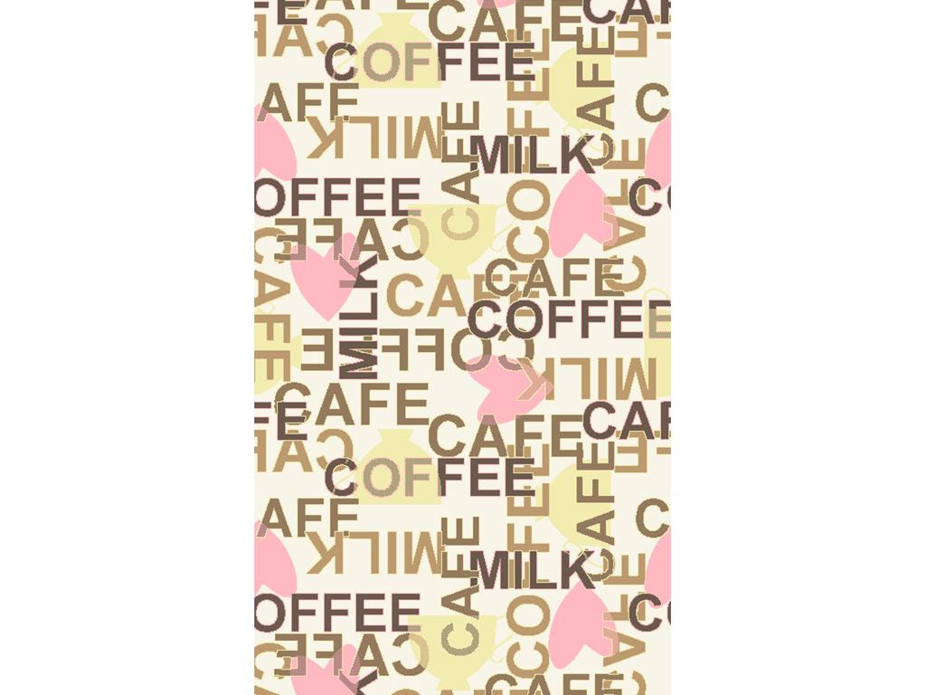 Alfombra Café