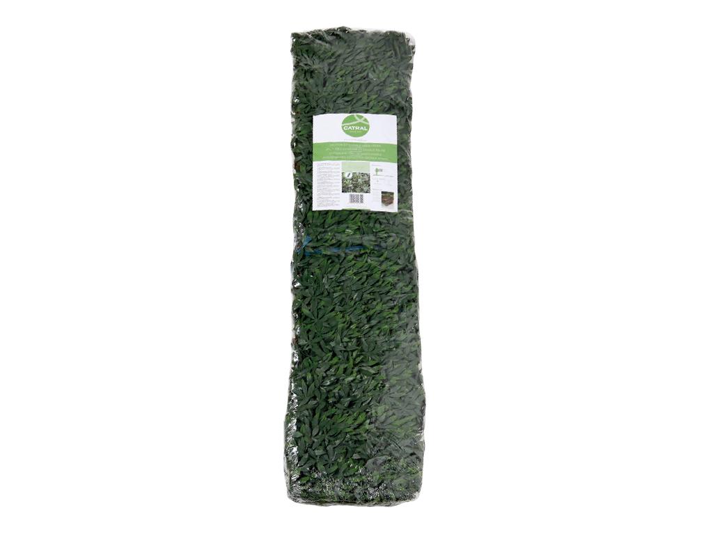 Celosía Extensible Arce verde